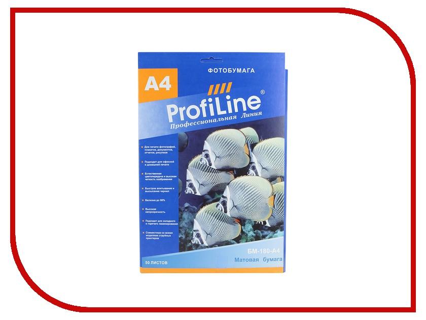 ���������� ProfiLine ��-180-�4-50 180g/m2 A4 ������� 50 ������