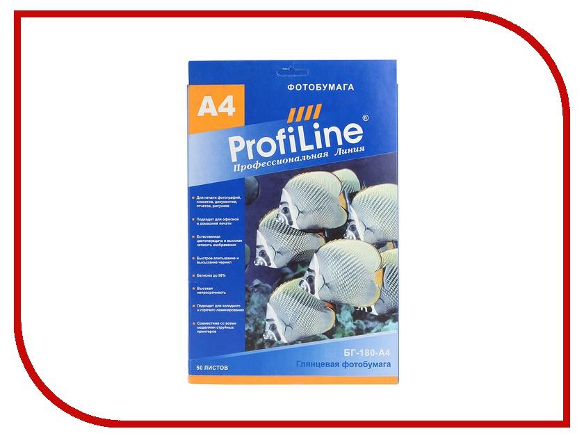 Фотобумага ProfiLine БГ-180-А4-50 180g/m2 A4 глянцевая 50 листов<br>