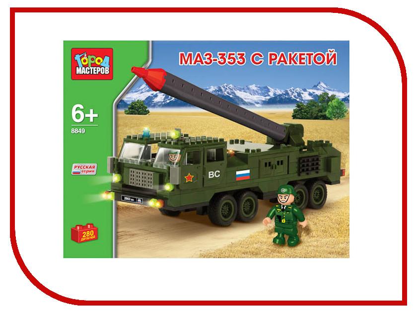 Игрушка Конструктор Город Мастеров МАЗ-353 с ракетой BB-8849-R<br>