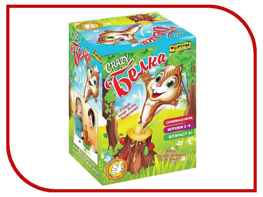 Настольная игра Фортуна Crazy Белка Ф70000 фортуна фортуна настольная игра веселая закусочная