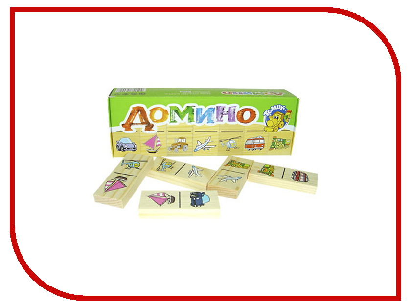 Настольная игра Томик Домино Транспорт 5555-2 томик домино репка