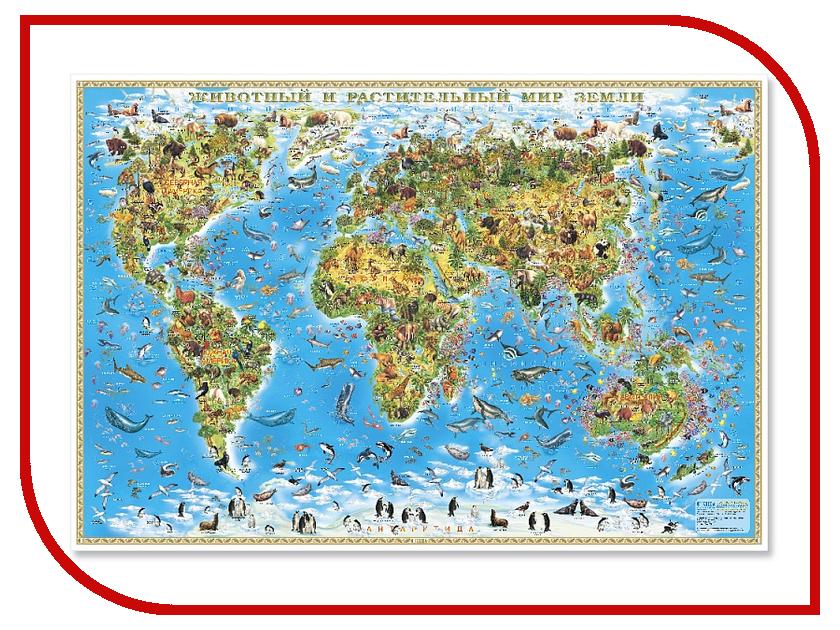 Гаджет Геодом Мир для детей. Животный и растительный мир 101x69cm 51756