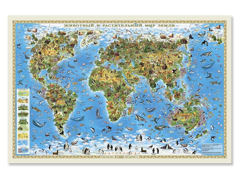 Гаджет Геодом Мир для детей. Животный и растительный мир Земли 58x38cm 51763<br>