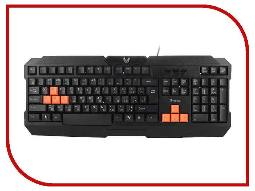 Клавиатура Molecula MG K-302 Black USB<br>