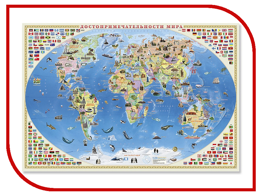 Гаджет Геодом Мир для детей. Достопримечательности мира 101x69cm 52111