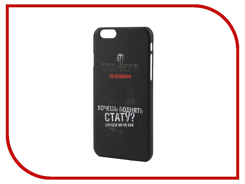 Аксессуар Чехол Deppa Art Case World of Tanks Стату для iPhone 6 100372 deppa deppa art case world of tanks зверобой для apple iphone 6 6s чехол бампер