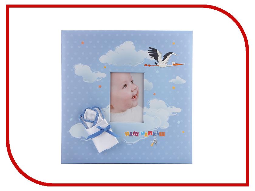 Фотоальбом Мастер Альбом Наш малыш 31.5x32.5 SAP 38315 New