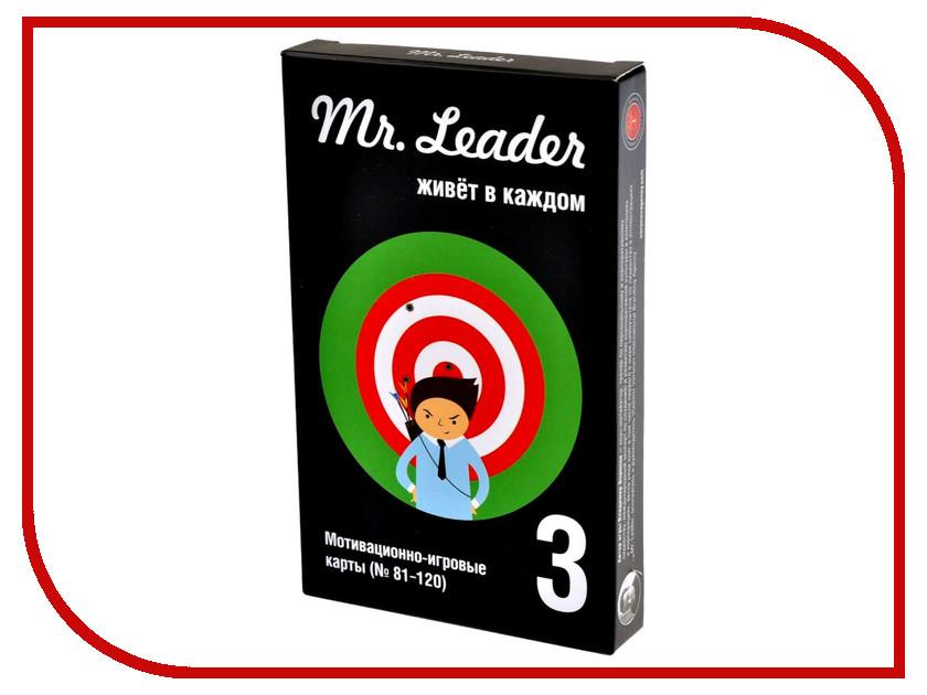 Настольная игра Magellan Mr.Leader Набор 3 MAG036498<br>