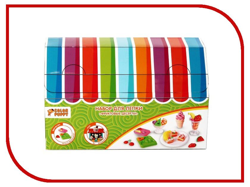 Набор для лепки Color Puppy Фруктовые десерты 631029