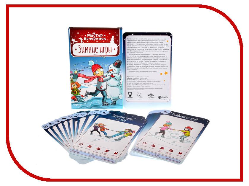 Настольная игра Magellan Зимние игры MAG03334<br>
