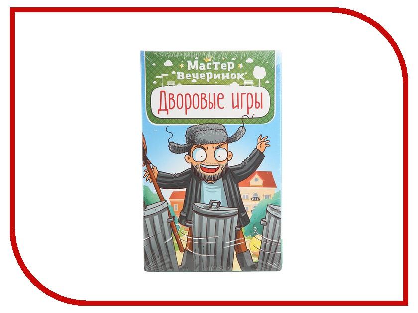 Настольная игра Magellan Дворовые игры MAG03363 470011 magellan