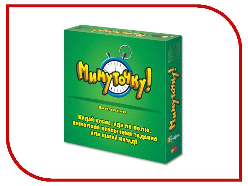 Настольная игра Magellan Минуточку! MAG03333 mag 200 в киеве
