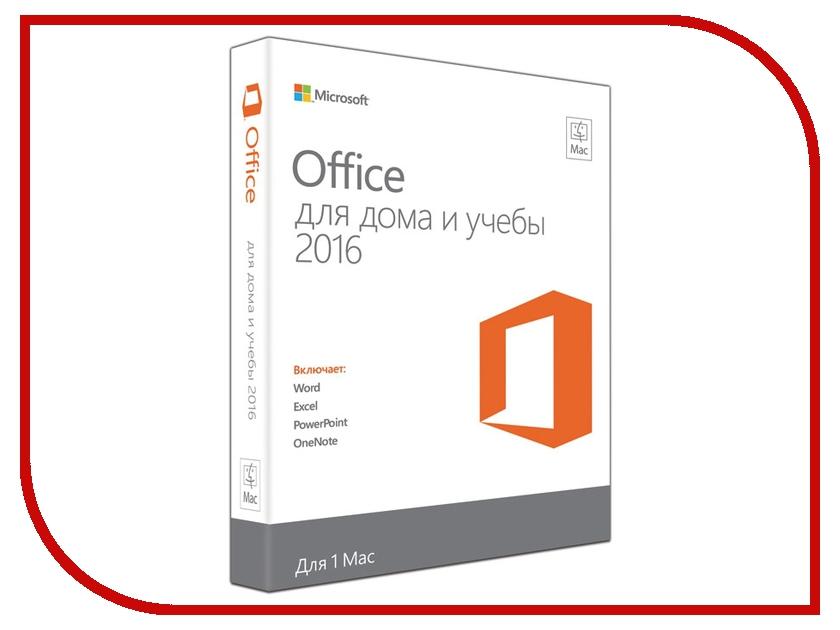 Программное обеспечение Microsoft Office 2016 Home and Student Mac RUS GZA-00585 MS