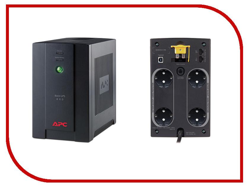 Источник бесперебойного питания APC Back-UPS 800VA 480W BX800CI-RS источник бесперебойного питания apc back ups bc650 rsx761 bc650 rsx761