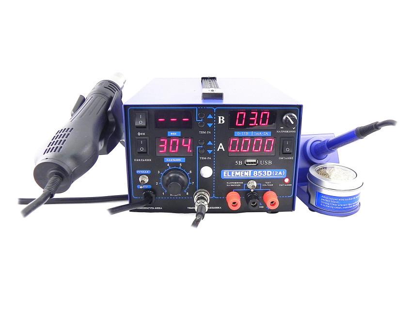 Паяльная станция Element 853D нагревательный элемент для станции element 702 853d