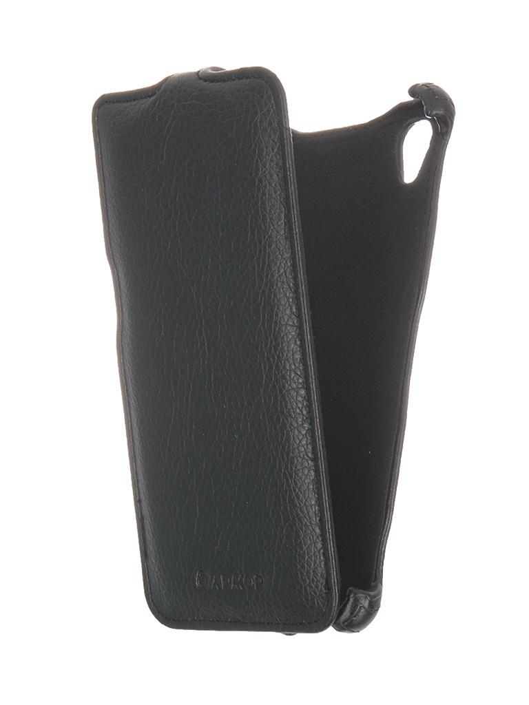 Аксессуар Чехол Sony Xperia M4 Aqua Dual Armor Black 8330<br>