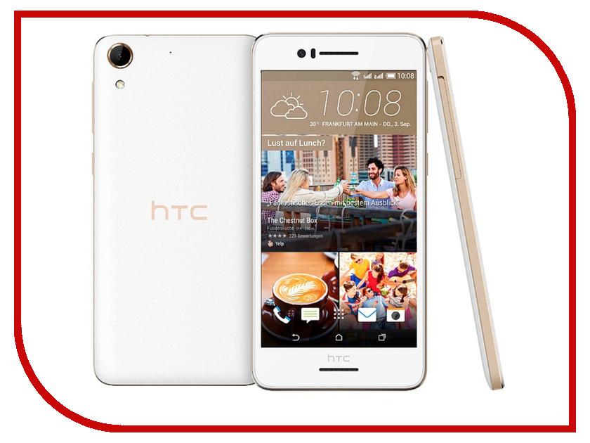 Сотовый телефон HTC Desire 728G Dual Sim White Luxury<br>