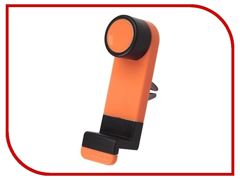 Держатель WIIIX HT-14V Orange