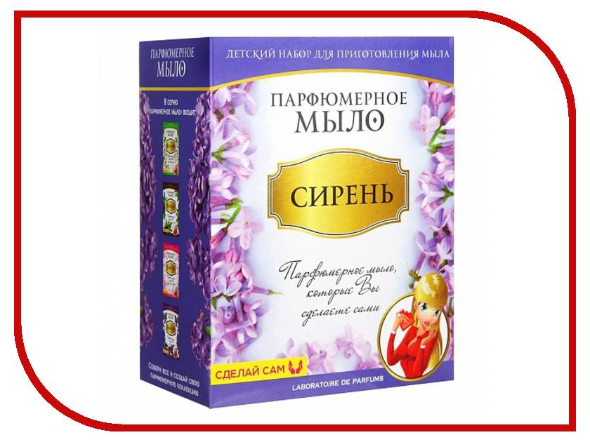Набор Каррас Мыло парфюмированное Сирень M016<br>
