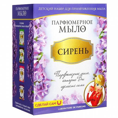 Набор Каррас Мыло парфюмированное Сирень M016 от Pleer