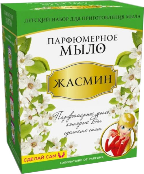 Набор Каррас Мыло парфюмированное Жасмин M017 от Pleer