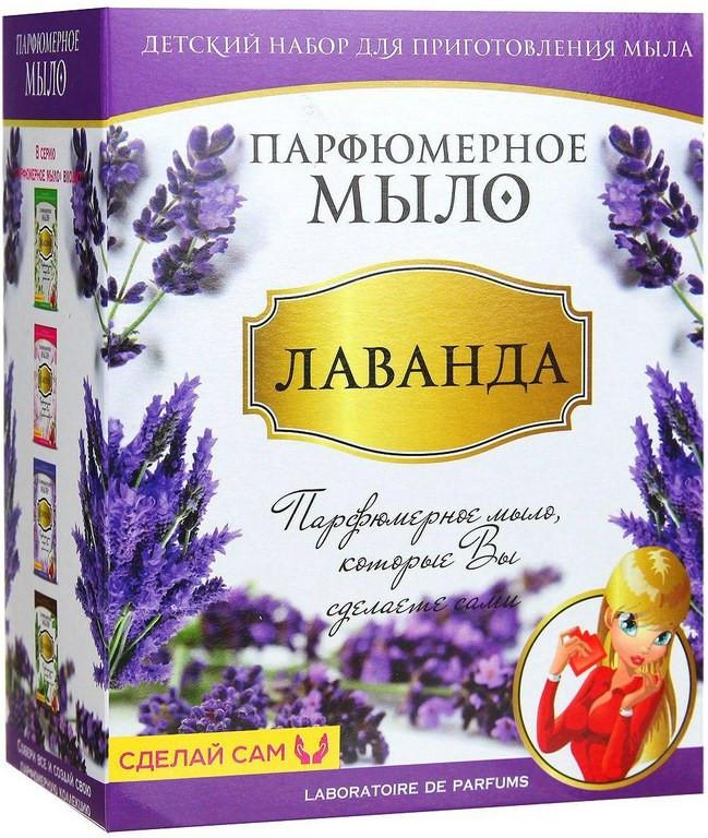 Набор Каррас Мыло парфюмированное Лаванда М019 от Pleer