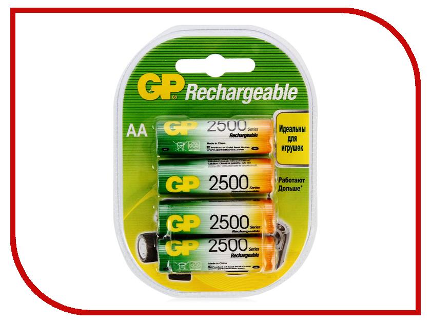 Аккумулятор AA - GP R6 2500 mAh (4 штуки) GP250AAHC-2DECRC4