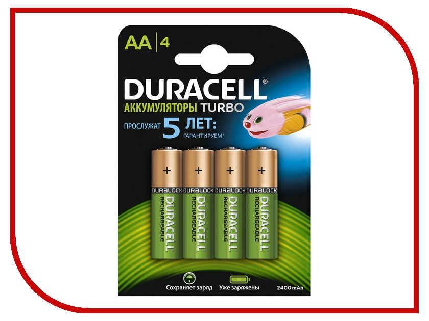 Аккумулятор AA - Duracell HR6 2500 mAh BL4 (4 штуки) blackeagleeyes 9005 35w 6000k 3600 lumen white light hid headlamps dc 12v pair