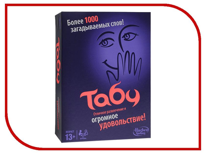 Игрушка Hasbro Табу A4626 / 4626121A игрушка hasbro games игра для взрослых полночное табу