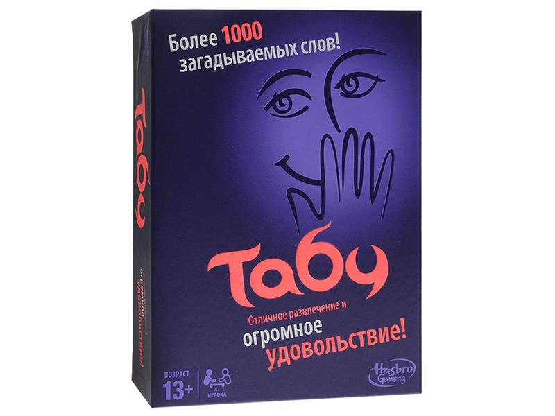 Игрушка Hasbro Табу A4626 / 4626121A