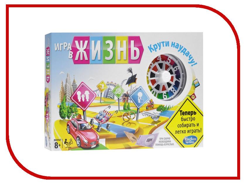 Игрушка Hasbro Игра в жизнь 4000<br>