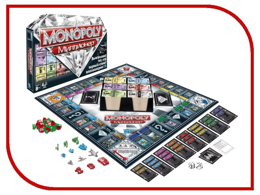 Игрушка Hasbro Монополия Миллионер 98838 поле монополия