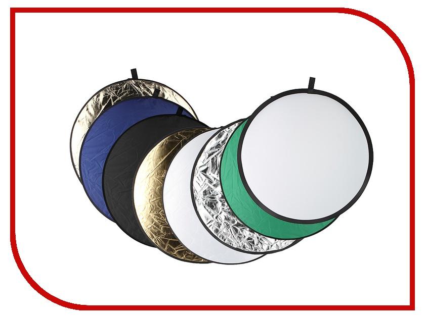 Светоотражатель Fujimi 110cm FJSTR-707110 7 in 1 White/Gold/Silver/Black/Blue/Green