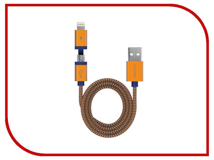 Аксессуар Кабель MOMAX USB/Lightning/microUSB Elite Link 2 in 1 MFI Orange<br>