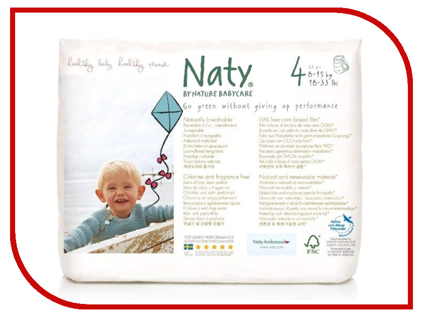 Подгузники Naty 4 8-15кг 22шт<br>