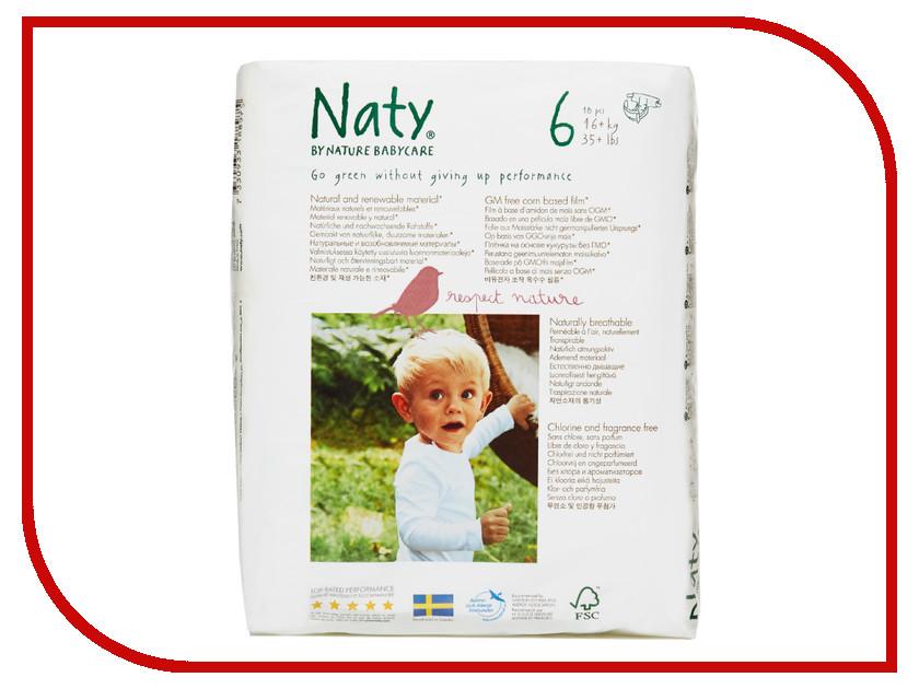 Подгузники Naty 6 16+ кг 18шт