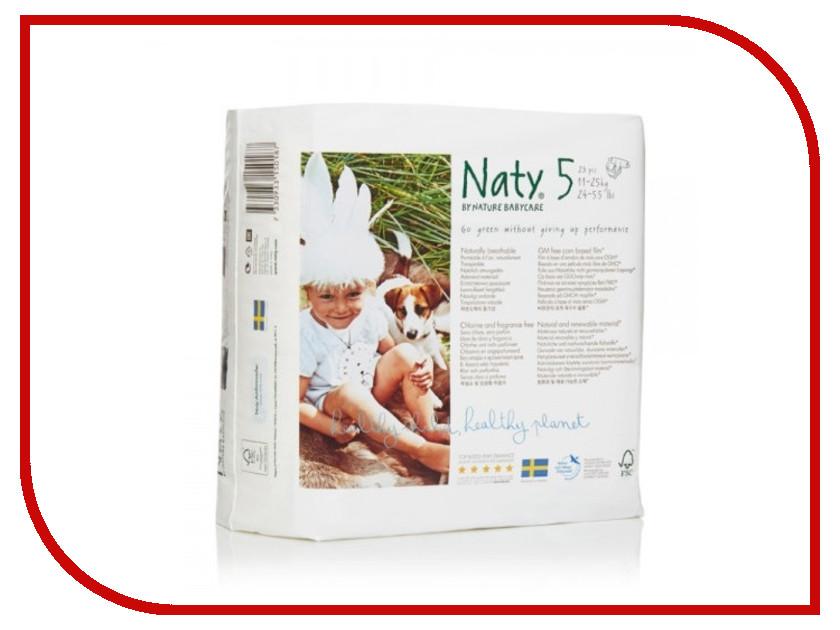 Подгузники Naty 5 11-25кг 23шт