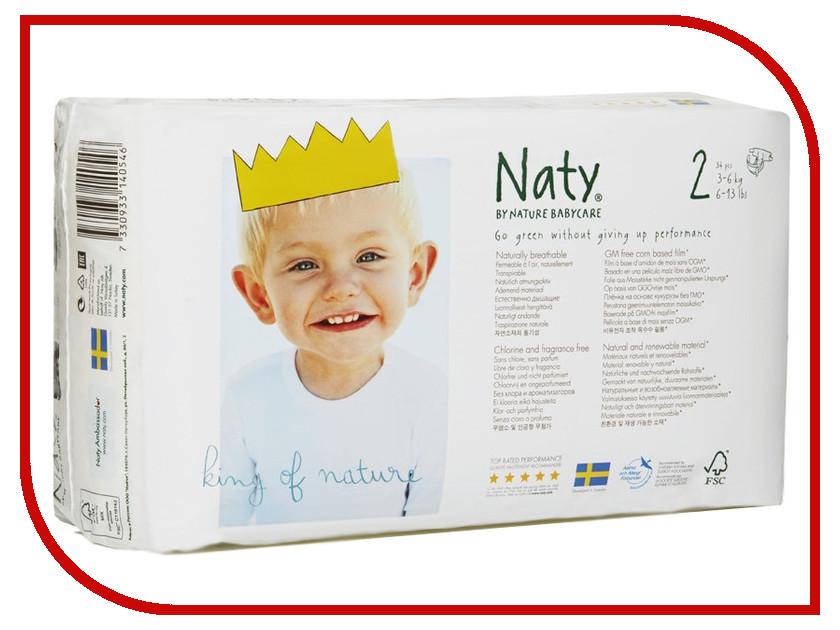 Подгузники Naty 2 3-6кг 34шт