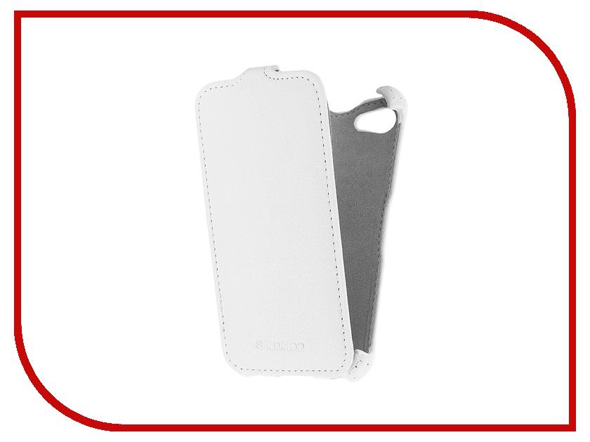 Аксессуар Чехол-книжка Sony Xperia Z5 Compact Armor White 8194<br>