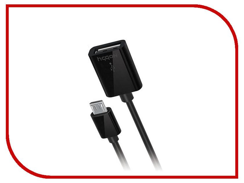 Аксессуар Nobby Comfort USB - micro USB 006-001 0.15m Black 08999<br>