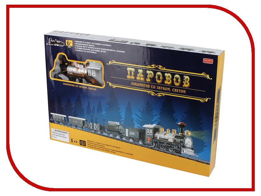 Игрушка Zhorya Железная дорога ZY034026<br>
