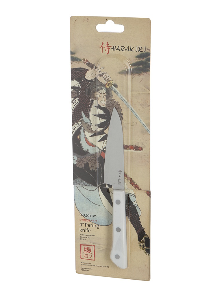 Нож Samura Harakiri SHR-0011W - длина лезвия 99мм нож samura harakiri shr 0011w длина лезвия 99мм