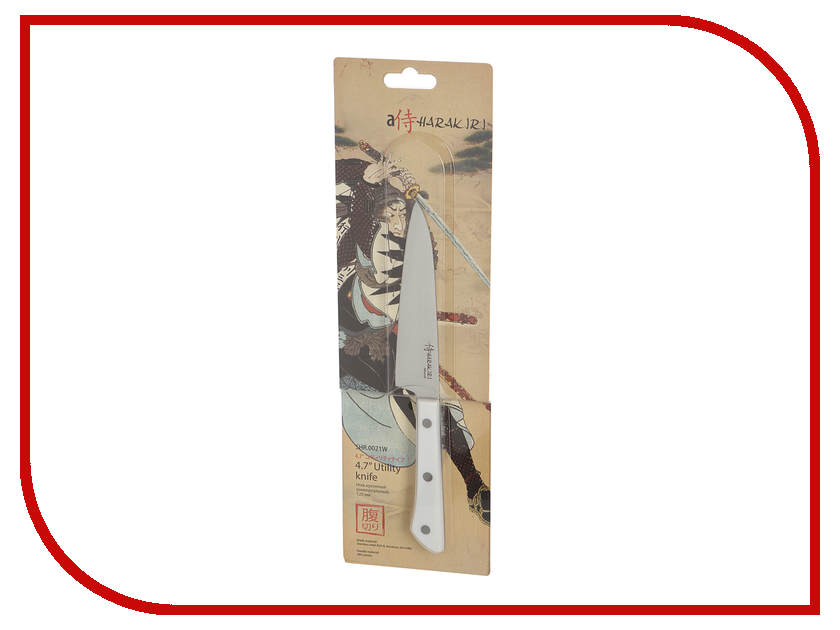 Нож Samura Harakiri SHR-0021W - длина лезвия 120мм нож samura shadow сантоку sh 0095 длина лезвия 175мм