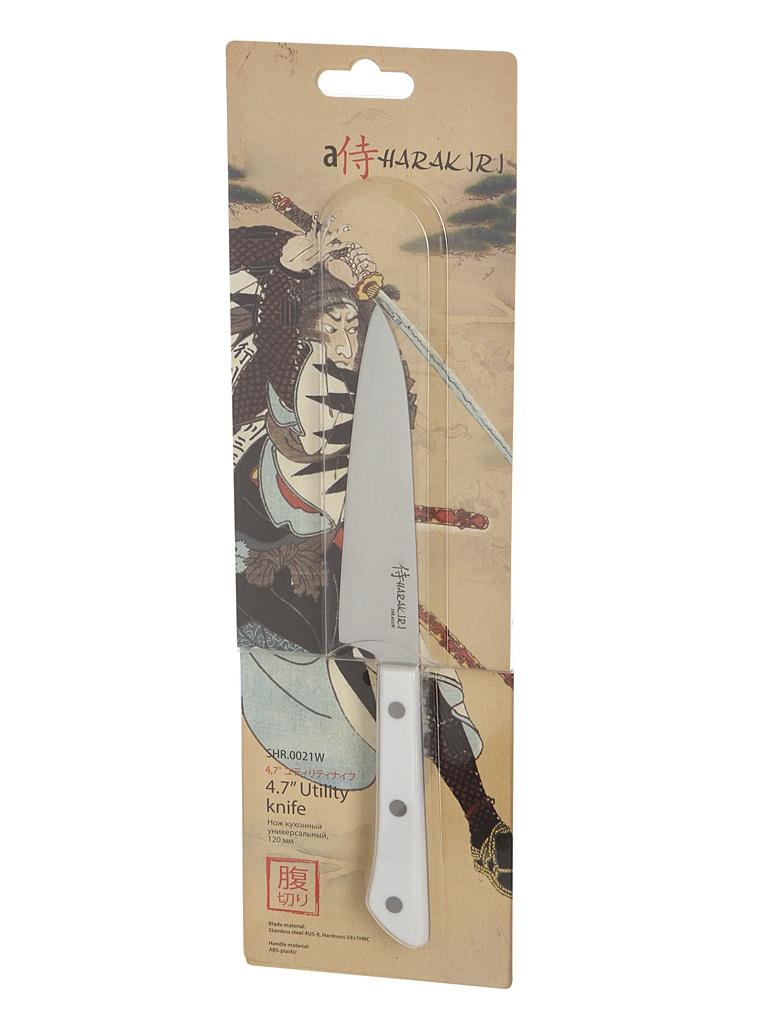 Нож Samura Harakiri SHR-0021W - длина лезвия 120мм