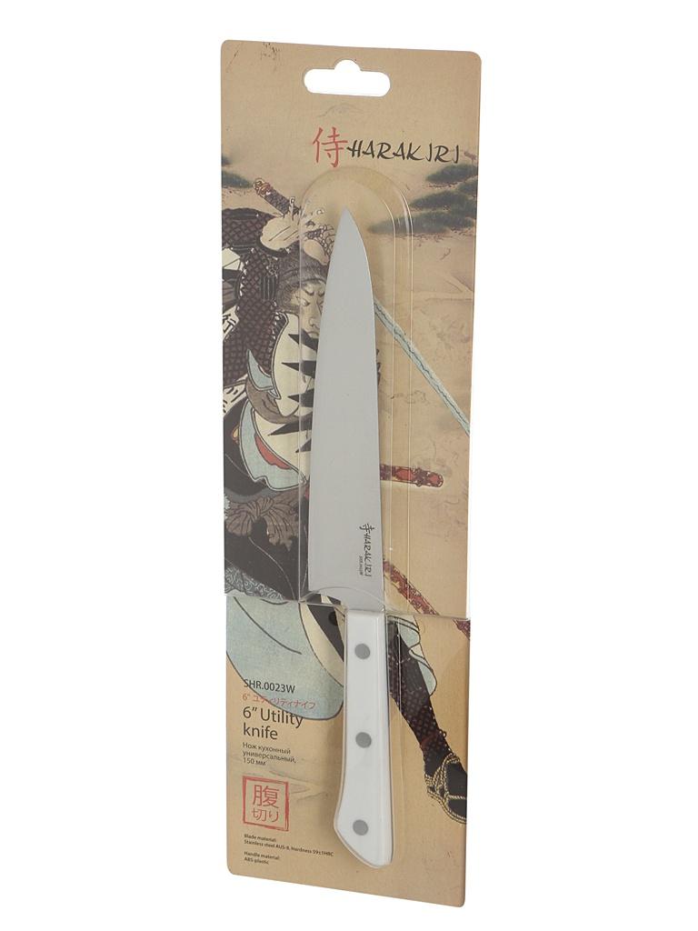 Нож Samura Harakiri SHR-0023W - длина лезвия 150мм