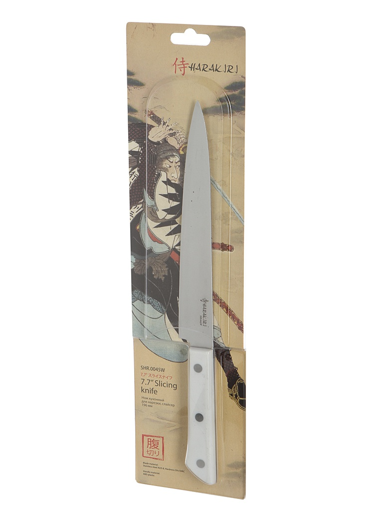 Нож Samura Harakiri SHR-0045W - длина лезвия 196мм нож samura harakiri shr 0011w длина лезвия 99мм