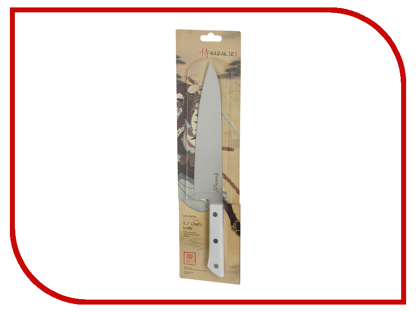 Нож Samura Harakiri SHR-0085W - длина лезвия 208мм нож samura shadow сантоку sh 0095 длина лезвия 175мм