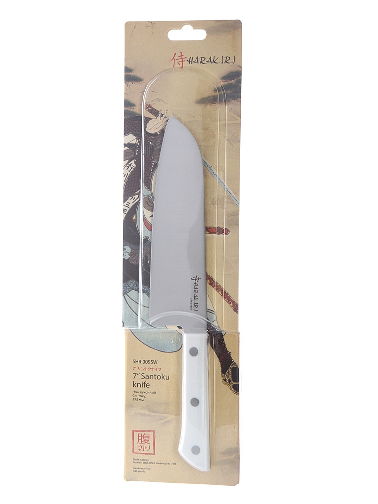 Нож Samura Harakiri SHR-0095W - длина лезвия 175мм нож samura harakiri shr 0011w длина лезвия 99мм