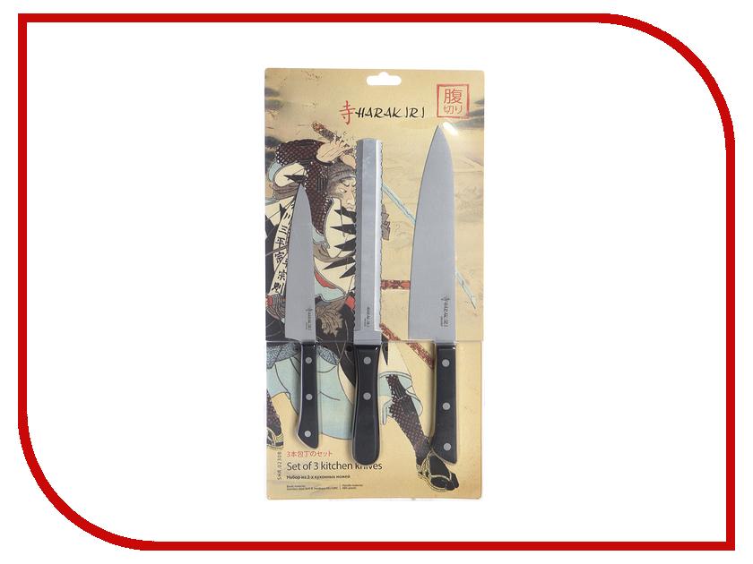 Набор ножей Samura Harakiri SHR-0230B<br>