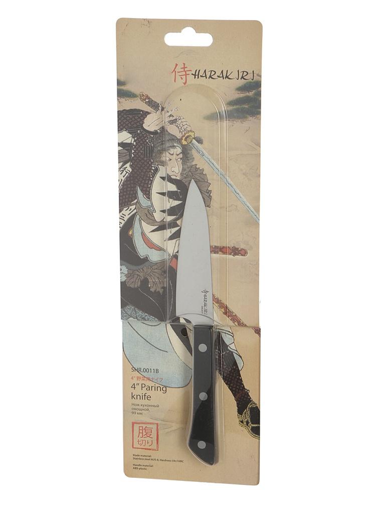 Нож Samura Harakiri SHR-0011B - длина лезвия 99мм нож samura harakiri shr 0011w длина лезвия 99мм